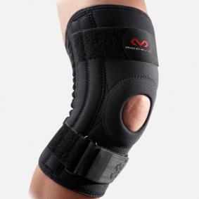Prevention de blessure - kopen - Mcdavid genouillères 421
